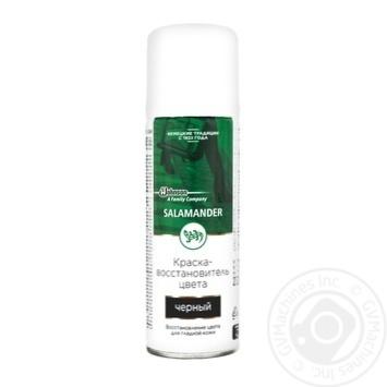 Фарба Salamander для шкіри 200мл - купити, ціни на МегаМаркет - фото 1