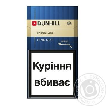 Dunhill Fine Cut Master Blend Cigarettes - buy, prices for Vostorg - photo 1