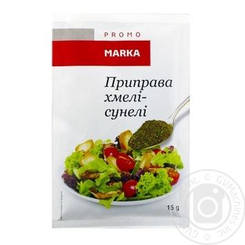 Приправа хмели-сунели Marka Promo 15г - купить, цены на Novus - фото 1