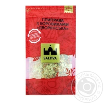 Spices Saldva 25g - buy, prices for Novus - image 1