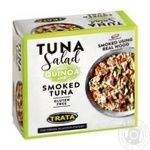 Trata With Quinoa And Smoked Tuna Salad 160g - buy, prices for Novus - image 1