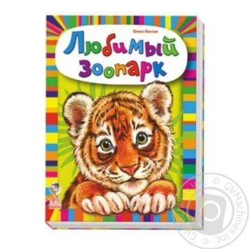 Ranok Book Forest Animals М212006У - buy, prices for Furshet - image 1