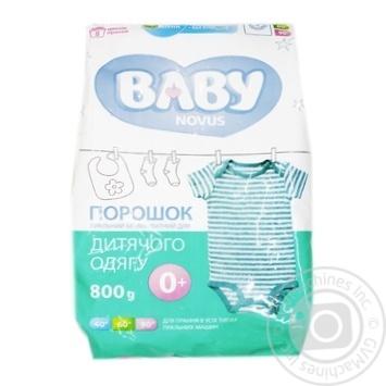 Порошок пральний безфосфатний для прання дитячого одягу BABY NOVUS 800гр - купити, ціни на Novus - фото 1
