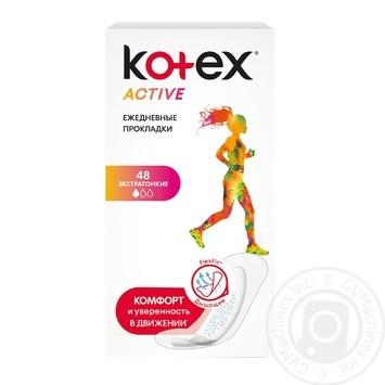 Прокладки ежедневные Kotex Active 48шт - купить, цены на Восторг - фото 1