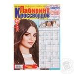 Журнал Лабиринт Кросвордов