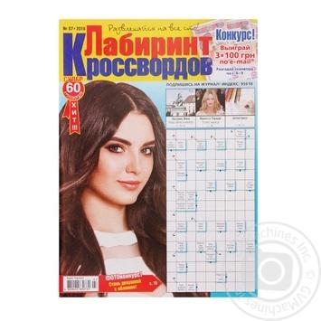 Журнал Лабіринт кросвордів - купити, ціни на Novus - фото 1