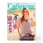 Magazine Sabrina