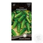 Seed cucumber Golden garden 1g Ukraine