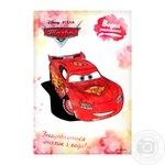 Cars Water Coloring Book