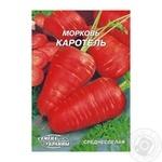 Seed carrot Semena ukrainy 20g Ukraine