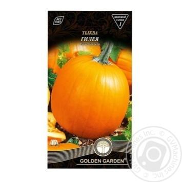 Насіння Гарбуз Гілея Golden Garden 3г