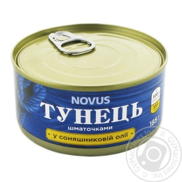 Тунець Novus шматочками у соняшниковій олії 185г - купити, ціни на Novus - фото 1