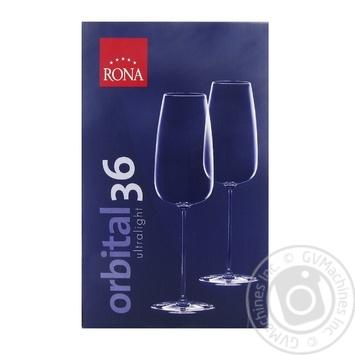Набор бокалов Rona Orbital для шампанского 2шт 360мл