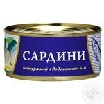 Сардини Fish line натуральні з додаванням олії 240г