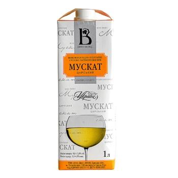 Vinlux Muscat Tsarsky Grape Ordinary Semi-sweet Wine White 12% 1l - buy, prices for Novus - image 1