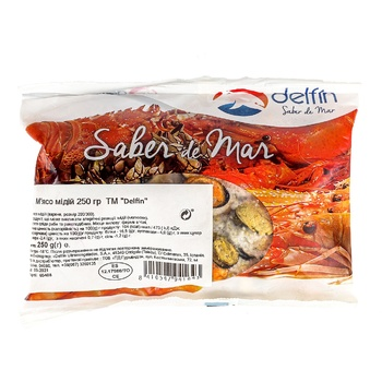 Seafood mussles Delfin frozen 250g - buy, prices for Novus - image 1