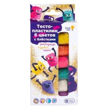 Тесто-пластилин Genio Kids с блестками 6 цветов - купить, цены на Метро - фото 1
