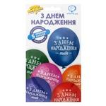 Набор шариков Веселая Затея С Днем рожденья латексные 5шт