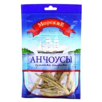 Анчоуси Морські солоно-сушені 18г - купити, ціни на Novus - фото 1