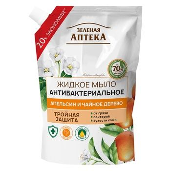 Zelena Apteka Orange And Tea Tree Antibacterial Liquid Soap 460ml - buy, prices for Novus - image 1