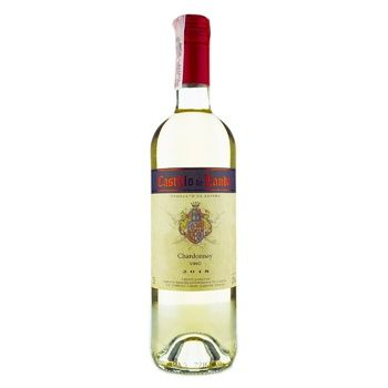 Вино Castillo de landa Chardonnay белое сухое 12% 0,75л