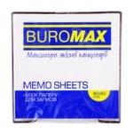 Бокс бумаги BuroМax для заметок дымчатый 90х90х90мм