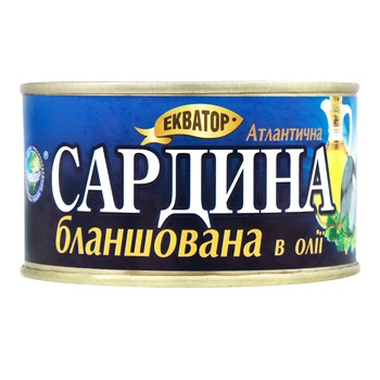 Ekvator atlantic blanched in oil sardines 240g - buy, prices for MegaMarket - image 2