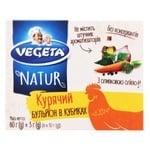 Бульйон в кубиках Vegeta Natur курячий 60г