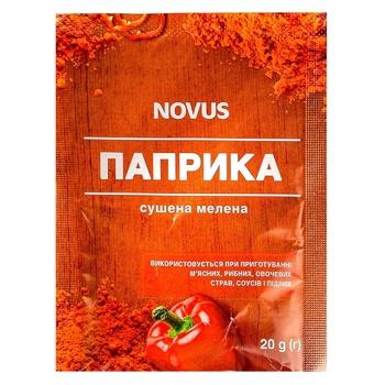 Паприка сушеная молотая Novus 20г - купить, цены на Novus - фото 1