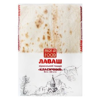 Prof Food Classic Thin Armenian Pita 300g