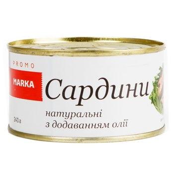Сардини Marka Promo натуральные с добавлением масла 240г - купить, цены на Novus - фото 1