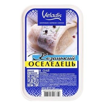 Казацкая Сельдь в масле филе-кусочки Veladis 180г - купить, цены на Novus - фото 1