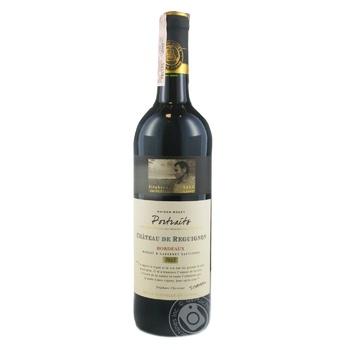 Вино Les Portraits Chateau de Reguignon Merlot-Cabernet Sauvignon Bordeaux красное сухое 12% 0,75л