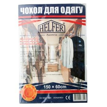 Чехол Helfer для одежды темно-синий 150x60см