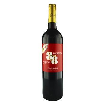 Вино Barrica 88 Reserva Utiel-Requena красное сухое 13% 0,75л