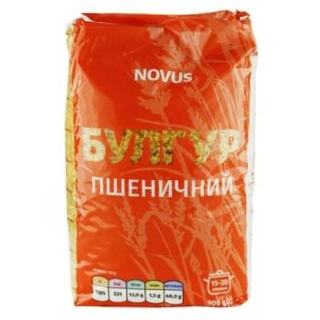 Булгур пшеничний Novus 900г - купити, ціни на Novus - фото 1