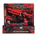 Игрушка Qunxing Toys Бластер 6-зарядный
