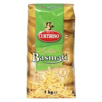 Рис Curtiriso Басматі пропарений 1кг - купити, ціни на Ашан - фото 1