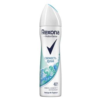 Rexona Shower Freshness antiperspirant 150ml - buy, prices for CityMarket - photo 2