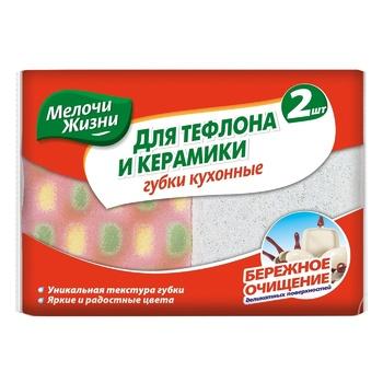 Губка кухонная Мелочи жизни для тефлона 2шт