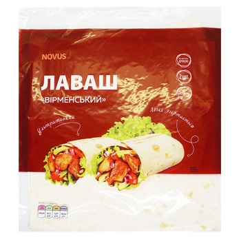 Лаваш Novus Армянский 200г - купить, цены на Novus - фото 1