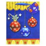 Пакет бумажный Happycom рождественский XGBMB 18х22см - купить, цены на Таврия В - фото 2