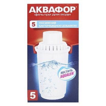 Aquaphor B100-5 Module is Replaceable for Water - buy, prices for CityMarket - photo 1