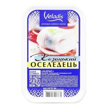 Сельдь Veladis Казацкая Матье филе-кусочки 180г