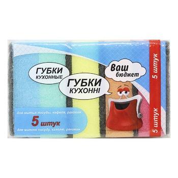 Vash Byudzhet Kitchen Sponge 9.5х6.5х3cm 5pcs - buy, prices for Auchan - photo 1