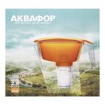 Akvafor Water Filter Jug