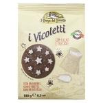 Печиво Borgo del Biscotto з какао і пастою з ядер горіха фундука 180г