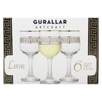 Набор бокалов Gurallar Artcraft Leon для белого вина 165мл 6шт