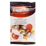 Конфеты Vergani Chocаo с начинкой со вкусом йогурта и клубники в молочном шоколаде 125г
