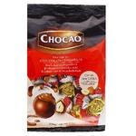 Конфеты Vergani Chocаo с начинкой из ядер ореха фундука в темном шоколаде 125г
